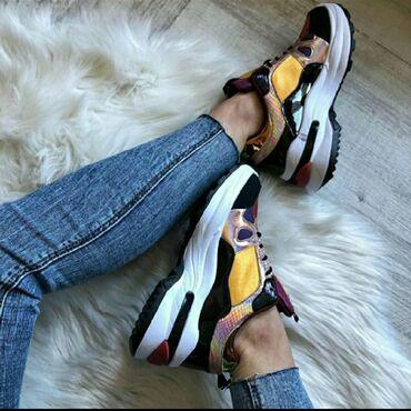 Ženska patike i atletske cipele   Prokuplje: Nove Patike nošene jednom Broj 40 Gaziste 26 cm Cena je fiksna
