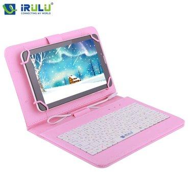 Bakı şəhərində русская клавиатура с кобурой книжкой для больших 10 дюймовых планшетов