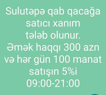 salfetka qabı - Azərbaycan: Satış məsləhətçiləri. Təcrübəli. 6/1