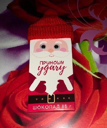 Шоколад ferrero - Кыргызстан: Натуральный шоколад от Российского производителя без заменителей и