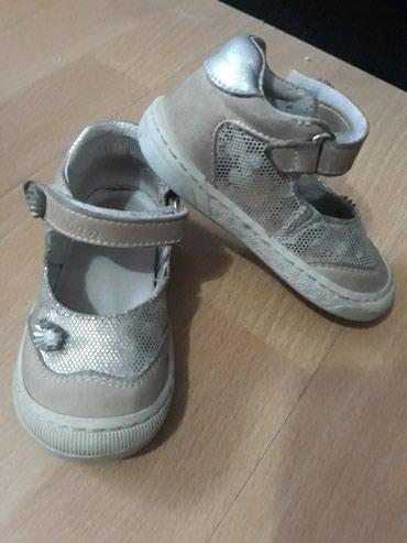 CICIBAN cipelice za male princeze u odličnom stanju vel.20 - Kragujevac