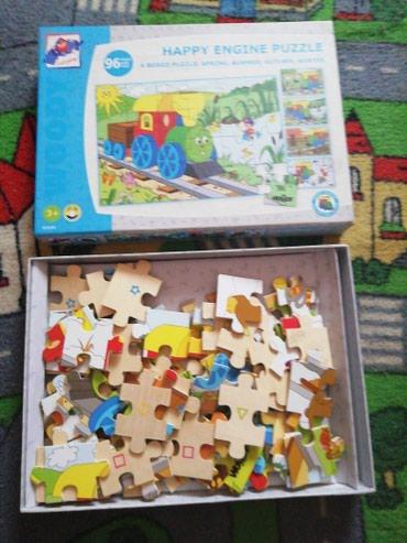 Puzzle 96 kom - Belgrade