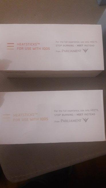 Bakı şəhərində Iqos новая серия электронных сигарет. нет запаха. нет дыма. помогает б- şəkil 4