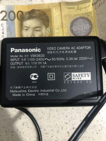 Видеокамера аналоговая - Кыргызстан: Адаптер питания/блок питание Panasonic. Для видеокамеры