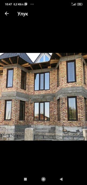 ustanovka windows s vyezdom na domu в Кыргызстан: ПВХ Алюмин Окна двери высокая качество