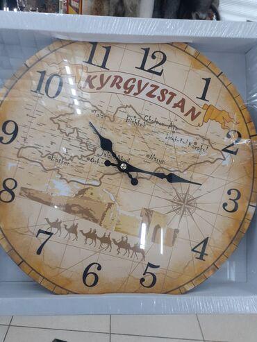 Часы. Настенные Часы .Круглые настенные часы с изображением карты
