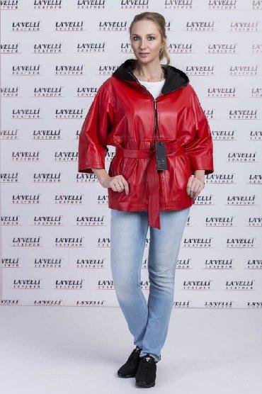 Оригинальные кожаные куртки из Турции. Оптом и в розницу, весь модельн