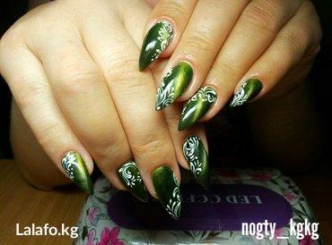 услуги ногтевого сервиса. наращивание ногтей,  гель лак,  укрепление б в Бишкек