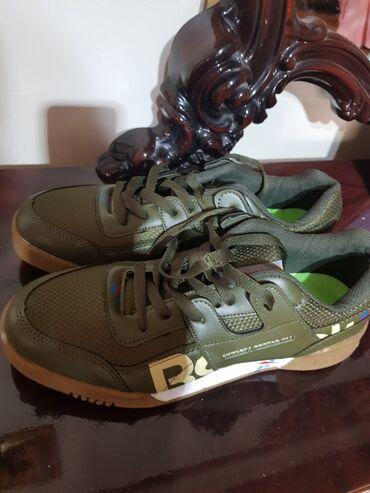 детская домашняя ортопедическая обувь в Азербайджан: Кроссовки и спортивная обувь