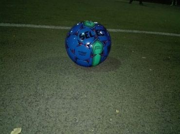 Футбольные мячи SELECT! Качество: в Бишкек
