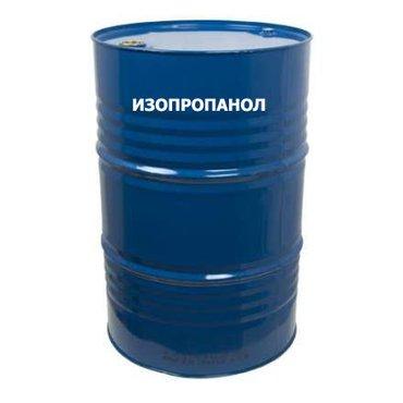 полиграф бишкек in Кыргызстан | ЖҮК ТАШУУ: Изопропиловый спирт ГОСТ 9805-84  Изопропиловый спирт применяется в по