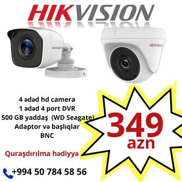 """Adaptör başlığı - Azərbaycan: """"Hikvision"""" kamera və DVR avadanlıqlarıHikvision firması 720 HD Turbo"""