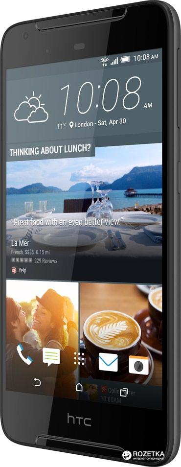 Bakı şəhərində HTC Desire 628 dual sim