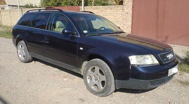 Audi A6 2.5 л. 2001 | 1 км