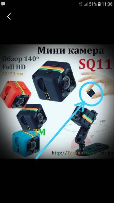 видеокамера panasonic ag ac8ej в Кыргызстан: Мини видеокамера с датчиком движения,Видеонаблюдение Доставка по всему