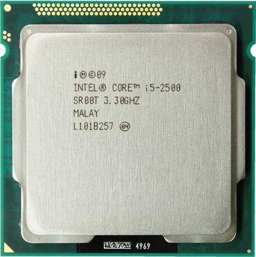 Продаю процессор i5 2500