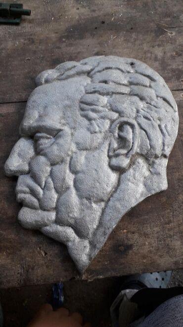 Ostalo | Prijepolje: Josip Broz Tito
