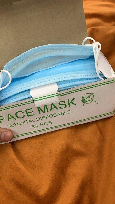 Медицинские маски 23 000 штук 3х слойные  Актуально   Качество оригина