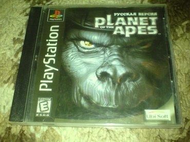 Bakı şəhərində Planet of apes oyunu playstation 1 ucun qiymet sondur