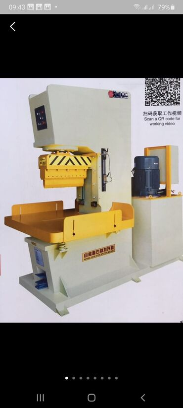 Услуги - Кок-Джар: Камнекольное оборудование S96H для производства гранитной брусчатк