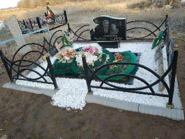 крошки в одеяле текст в Кыргызстан: Уход за могилами, Чистка могил | Дерево, Габбро | Установка, Оформление