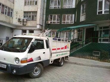 Вывоз строй мусора от 1000сом. переезд в Бишкек