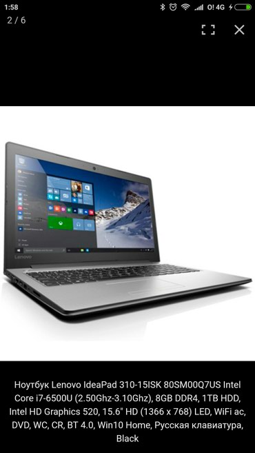 Lenovo Ideapad 310 Intel Core i3-6100u (Новый! В в Бишкек
