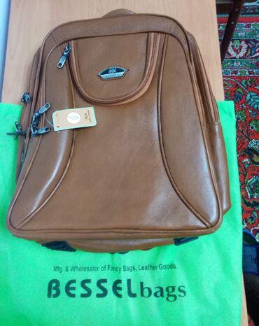 сумка-бу-кожа в Кыргызстан: Кожаный рюкзак с тремя отделами и отличной фурнитурой. В одном кармане