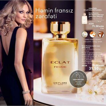 eclat femme - Azərbaycan: Eclat Femme - tualet suyu 50ml. (30128)Öncəliklə nəzərinizə çatdırım