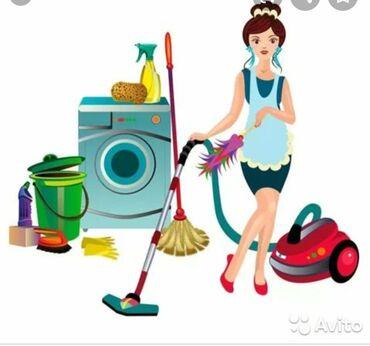 Уборка квартиры делаем качественно быстро шустро 100% чистота