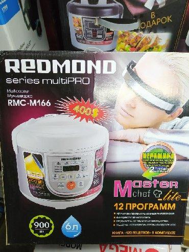 Мультиварка мультиваркиФирма RedmondМодель RMC M166Программа