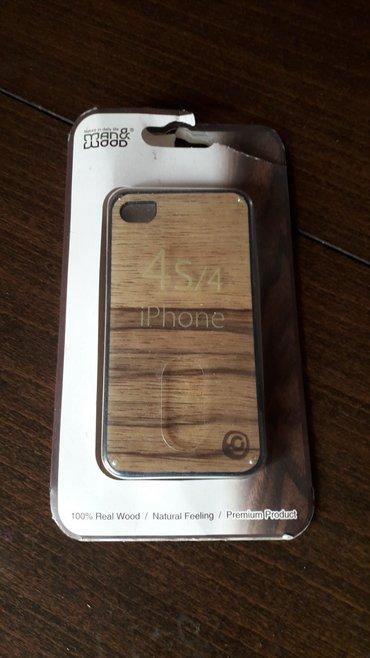 Lg-l-fino - Srbija: DRVENA MASKA ZA iPHONE 4s/4Prelepa drvena maskica za iPhone 4 firme