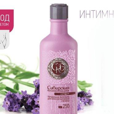 """Интим-мыло от """"Сибирского здоровья"""". в Бишкек"""