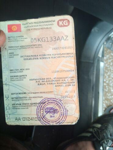 Утеряно тех паспорт прошу вернуть за вазнограждение и права