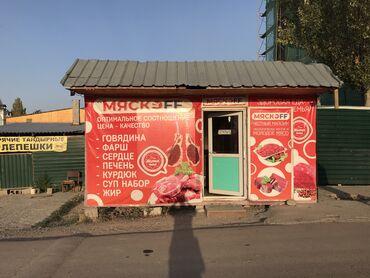 купля продажа недвижимости in Кыргызстан | ПРОДАВЦЫ-КОНСУЛЬТАНТЫ: 15 кв. м, С оборудованием, Действующий