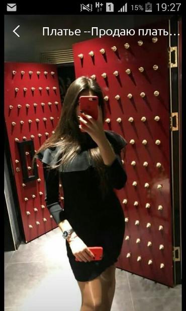 Платье черного цвета.продаю..трикотажное   в Бишкек