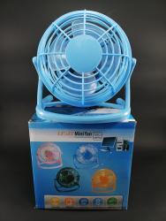 Elektronika | Bela Palanka: USB PC ventilator - manji  USB ventilator - manji Idealan za sve one č