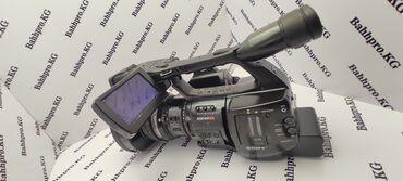 4006 объявлений: Продаю камеру сони xdcamex hd классном состояние снимает на флешку мож