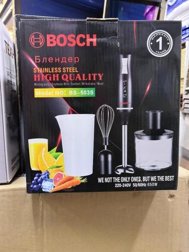 Блендер погружной Bosch bs-503s в Бишкек