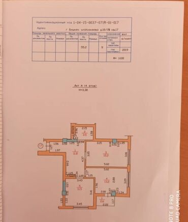 alfa romeo spider 2 mt в Кыргызстан: Продается квартира: 2 комнаты, 55 кв. м