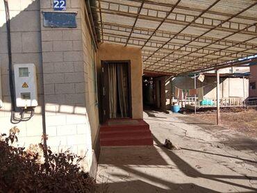 индюки биг 6 купить в Кыргызстан: Срочно Срочно Срочно  продаётся дом Г Кант село Интернациональная Цена