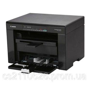 принтеры мфу 3010 в Кыргызстан: Акция!!! продаю МФУ CANON 3010 новые с гарантией 1 год цена