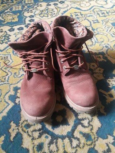 Термо обувь, размер 37,5 в Лебединовка
