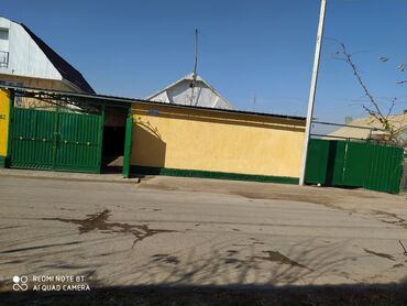 продам дом селе в Кыргызстан: Продам Дом 120 кв. м, 9 комнат