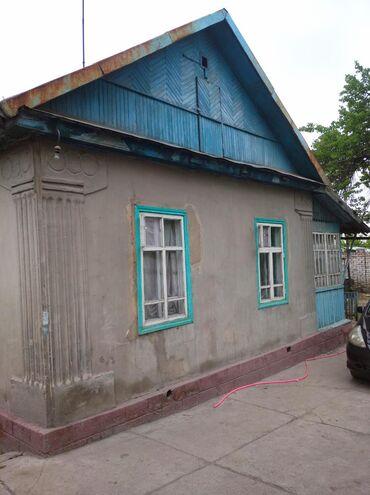 гантели для начинающих дома в Кыргызстан: Продам Дом 57 кв. м, 4 комнаты