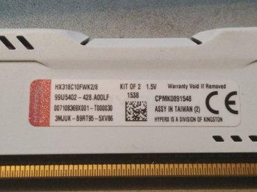 Hyper-x DDR3 4GB 1500сом в Бишкек
