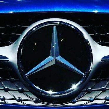 АВТОзапчасти на Mercedes-Benz.большой выбор. многое в наличие. можно  в Бишкек