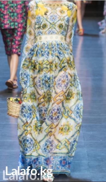 Шелковое летнее платье в Лебединовка