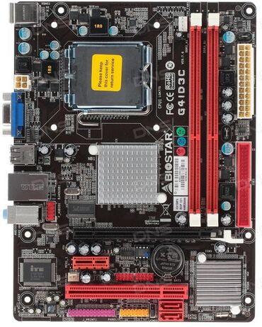 Материнская плата Lga 775 сокет +процессор Е8400 +оперативка 4gb 2x2