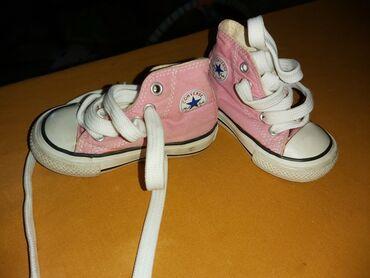 Converse - Srbija: All Star CONVERSE, roze starke za devojcice. Broj 20, vidi se i na